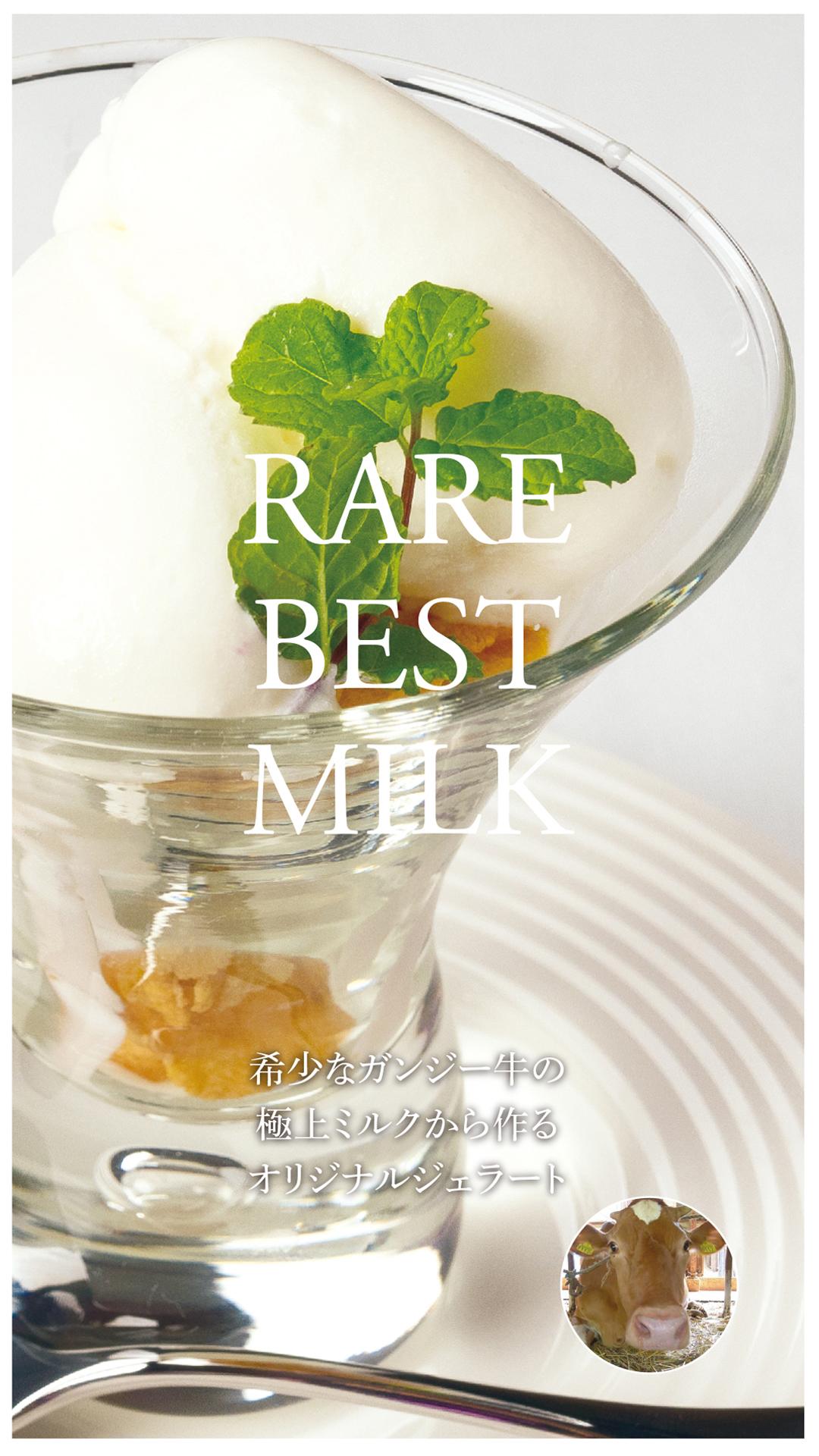 003_milk